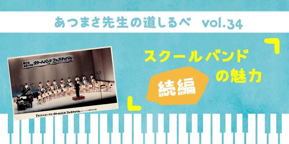 【ひっぽのひげ文庫】