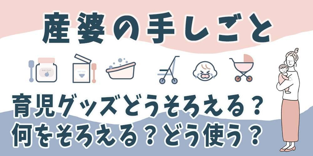 函館の幼稚園、保育園、認定こども園