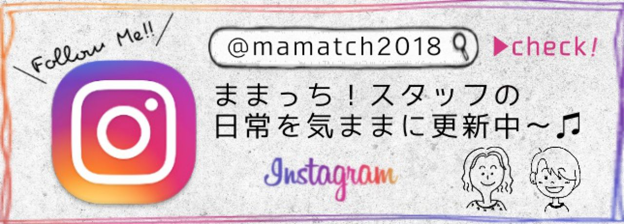 【ままっち!】on Instagram