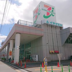 イトーヨーカドー 函館店